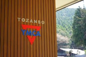 YMCA東山荘