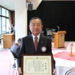 45年間皆出席 チャーターメンバーの菅沼久君